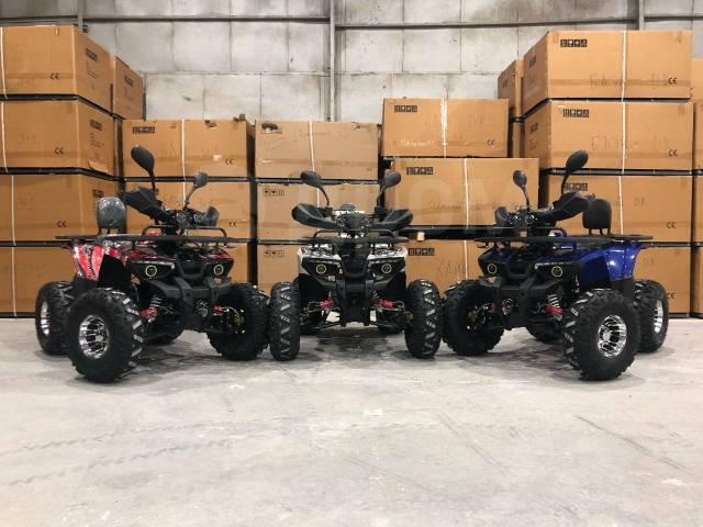 Квадроциклы 50-110-125-200-250-500 см3. Кредит до 36 месяцев