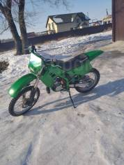 Kawasaki KDX 125SR, 1992