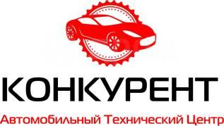 Автозапчасти, ремонт и техническое обслуживание автомобилей