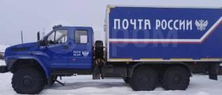 Урал Next, 2018