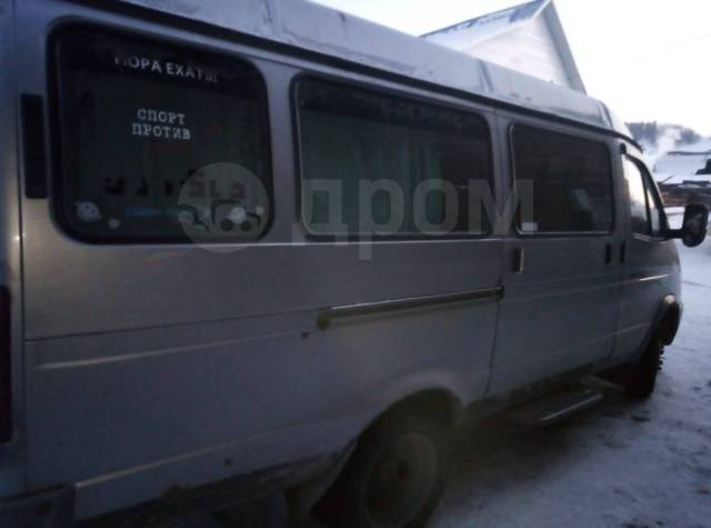 ГАЗ 3221. Продается газель 3221, 6 мест