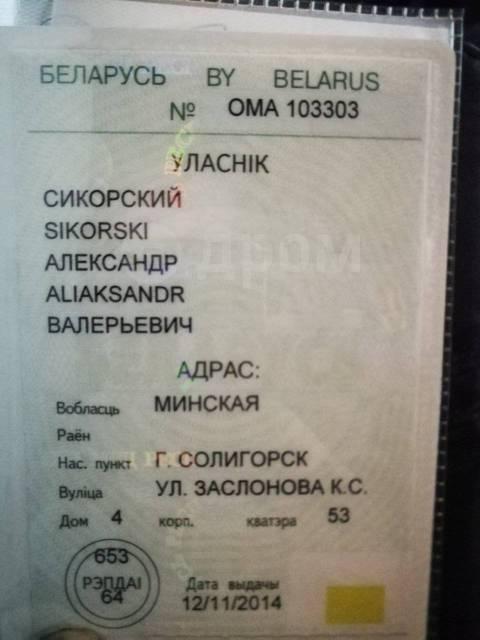 ГАЗ 66. Продам дизельный , 4 750куб. см., 2 000кг., 4x4