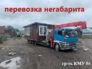 Эвакуатор для перевозки катеров, бытовок, гаражей, перевозка негабарита