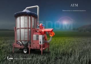 АгроТехМаш АТМ-10, 2021
