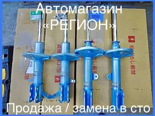 Усиленные амортизаторы | KYB NewSR Special | Замена | Доставка по РФ