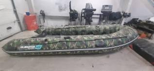 Лодка Gladiator E420 AIR (б/у)