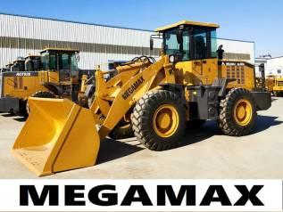 MEGAMAX GL 400L, 2021