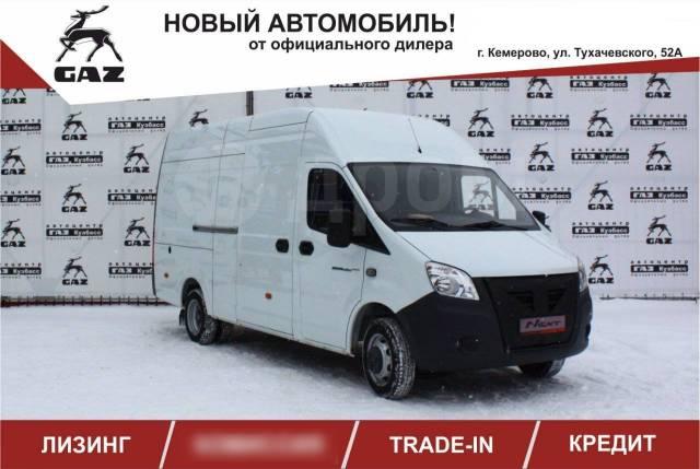 ГАЗ ГАЗель Next. ГАЗель Next Цельнометаллический Фургон с ГБО A31R35, 2 700куб. см., 1 500кг., 4x2