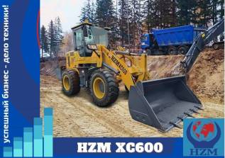 HZM XC600, 2021