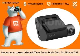 Видеорегистратор Xiaomi 70mai Smart Dash Cam Pro Midrive D02! Гарантия!