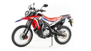 Motoland Dakar 250 LT, 2020