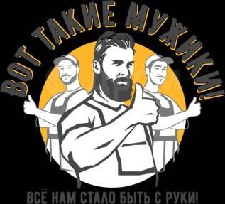 Услуги грузчиков, разнорабочих/переезды