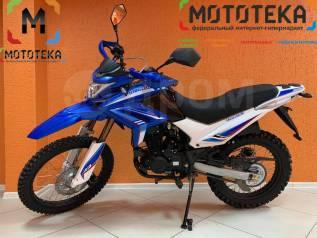 Мотоцикл Motoland XR250 ENDURO (172FMM) !, 2021