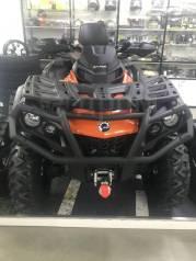 BRP Can-Am Outlander Max 1000R XT-P, 2021