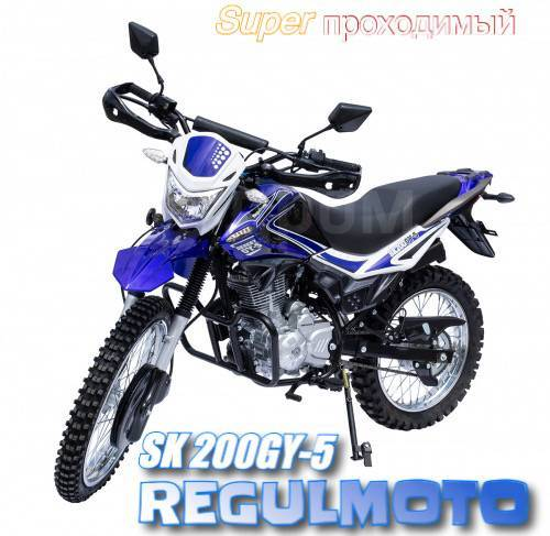 Senke SK200GY-5. 200куб. см., исправен, птс, без пробега