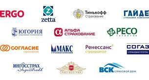 ОСАГО, КАСКО, Автосрахование, Договор купли-продажи(ДКП)выезд. Помощь.