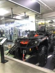 BRP Can-Am Outlander Max 1000R XT-P
