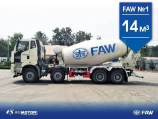 FAW 3310, 2020