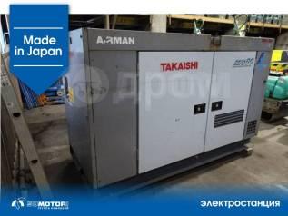 Электростанция генератор дизельная Airman SDG60AS во Владивостоке