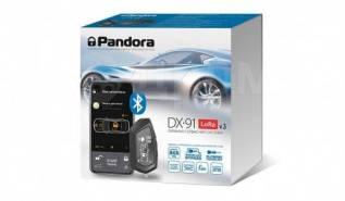 Сигнализация Pandora DX-91 LoRa v3 (цена с установкой) ZiganMagaz