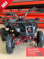 Квадроцикл Motoland 50, 2021