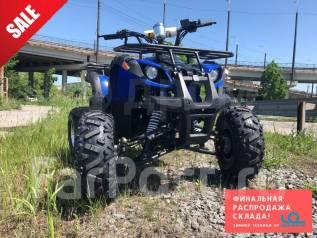 Квадроцикл TIGER OPTI 150сс Кредит/Рассрочка/Гарантия, 2021