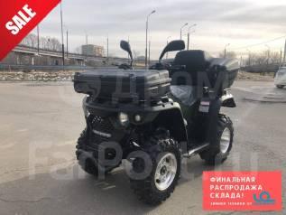 Квадроцикл Linhai-Yamaha M200 Кредит/Рассрочка/Гарантия, 2021