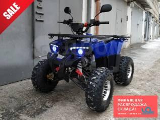 Aerox 125, 2021