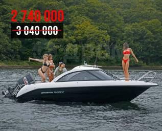 Катер СПЭВ Phoenix 600HT + мотор + прицеп! Скидка 300 000 рублей