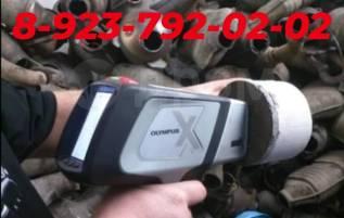 Скупка автокатализаторов, промышленных. Радиолом22.