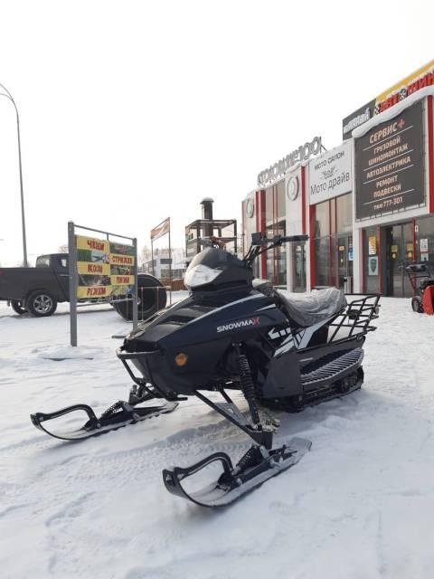 Снегоход Snowmax. исправен, без псм, без пробега