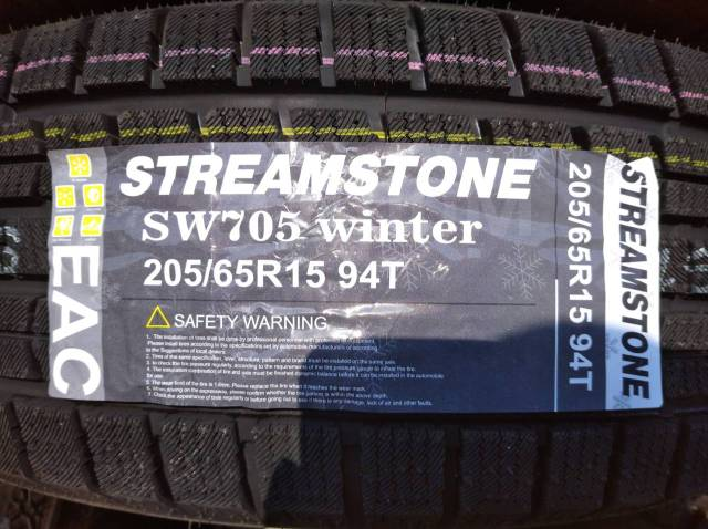 Streamstone SW705, 205/65R15