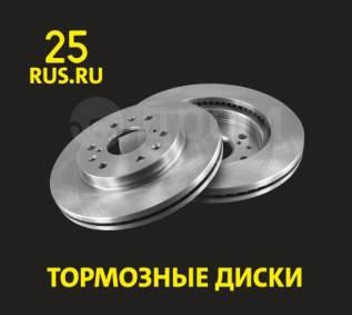 Новые тормозные диски Япония / Гарантия / Доставка во Владивостоке