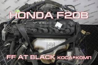 Двигатель Honda F20B Контрактный | Установка, Гарантия, Кредит
