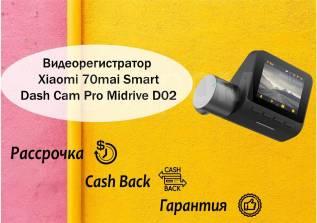 Видеорегистратор Xiaomi 70mai Smart Dash Cam Pro Midrive D02! Новый
