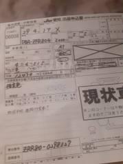 Двигатель Toyota Noah ZRR80 3Zrfae