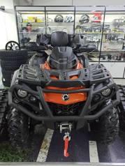 BRP Can-Am Outlander 1000R XT-P, 2020