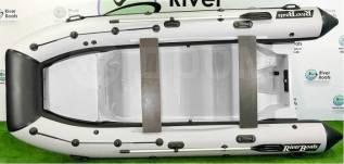 Лодка РИБ RiverBoats RB 380 (Встроенный рундук)