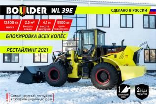 Boulder WL39E, 2021