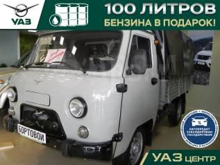 УАЗ 3303, 2021