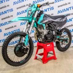 Avantis A6 Lux, 2020