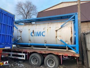 Cimc, 2013