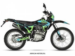 Кроссовый мотоцикл KAYO T2 250 ENDURO 21/18 (2020) ! Кредит! Рассрочка, 2021