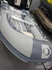 Лодка надувная ПВХ Gladiator Rib 380 AL