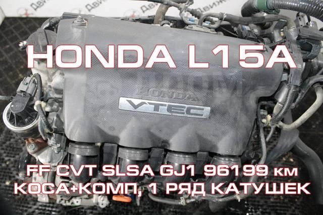Двигатель в сборе. Honda: Freed Spike, Mobilio, Airwave, Mobilio Spike, Fit Aria, Fit, Freed, Partner L15A, LEA