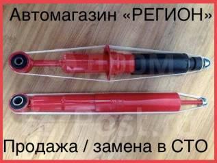 Усиленные амортизаторы KYB Skorched4's +2 дюйма /замена/Доставка по РФ