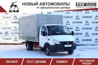 ГАЗ ГАЗель Бизнес, 2021