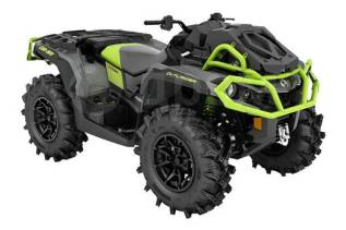 BRP Can-Am OUTLANDER XMR 1000R, 2021