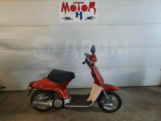 Honda Tact AB-07