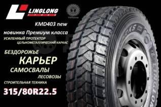 LingLong, 315/80 R22.5 20PR